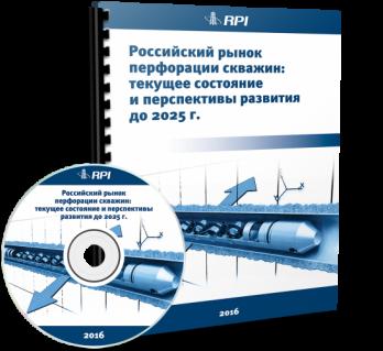 perforaciyaskvajin25