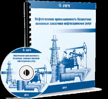 rpi_kazahstan